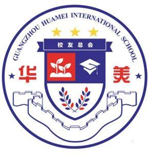 Guangzhou Huamei School