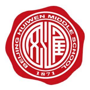 Beijing Huiwen Middle School