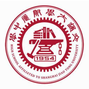 High School Affiliated to Shanghai Jiao Tong University