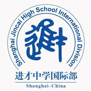 Shanghai Jincai High School