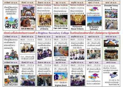 Time Table_Mel_April 2020_Thai_GET Education