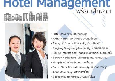 2020-Hotel Management-01_0